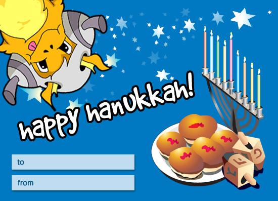Hanukkah_ecard